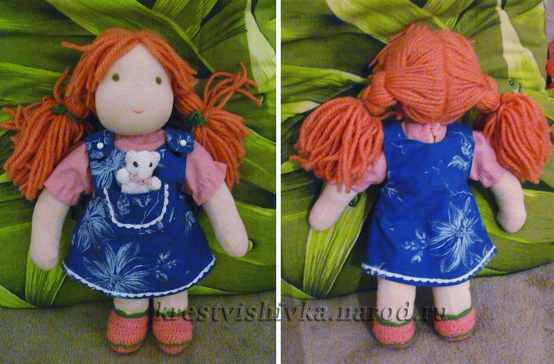 Копилочка - Как самому сделать куклу для кукольного театра 22
