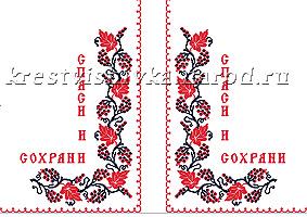 №S4 Схема рушника на икону