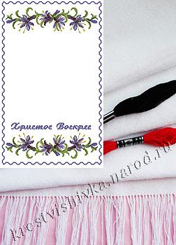 набор для вишивки пасхального рушника домотканое полотно